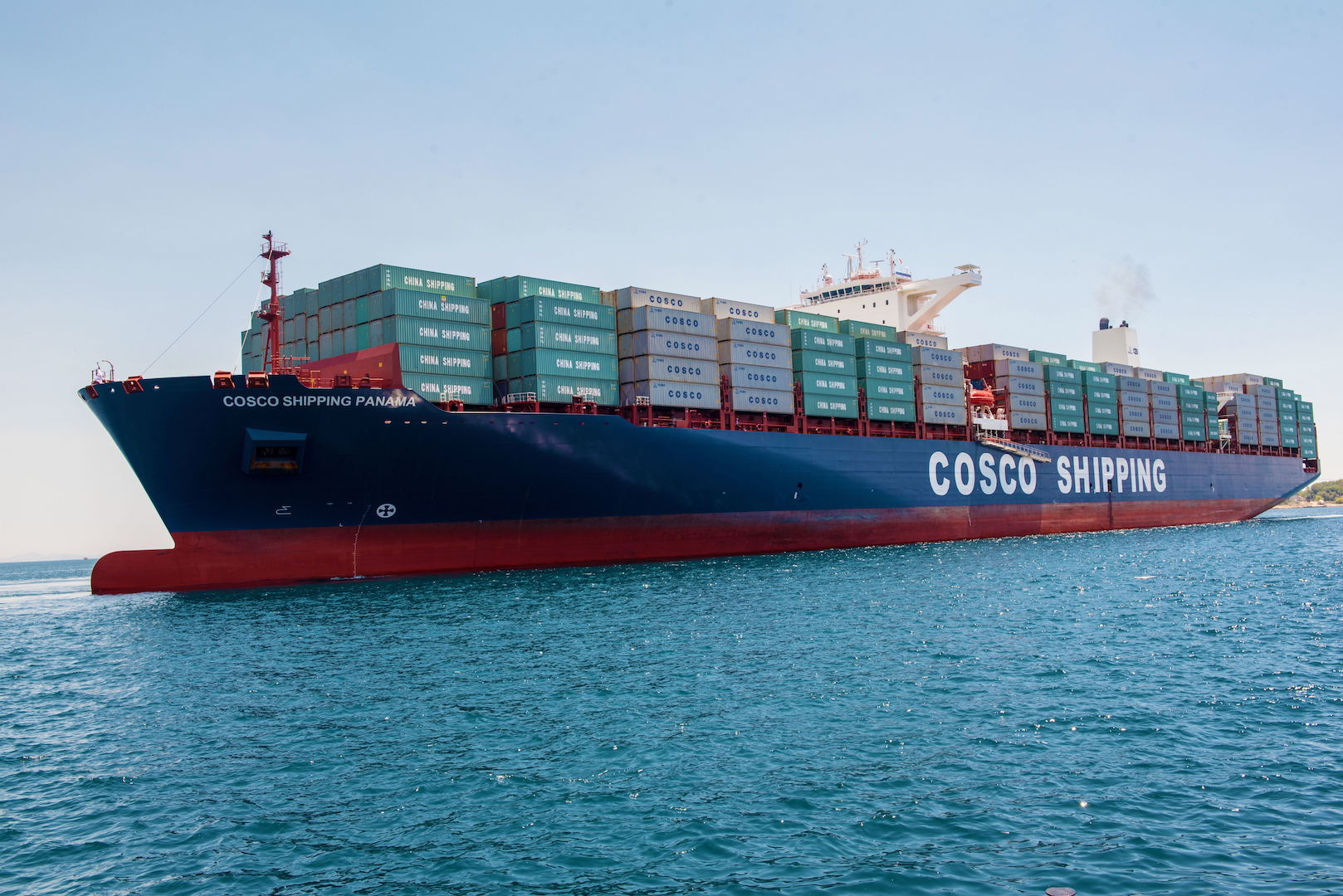 2 First 'Cosco Shipping' vessel
